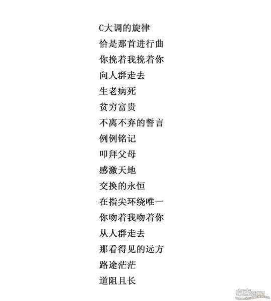 作品 11-1